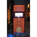 Pylon in RAL Farbe mit eingesetztem Schaukasten für Kameha Suite FFM (2012)