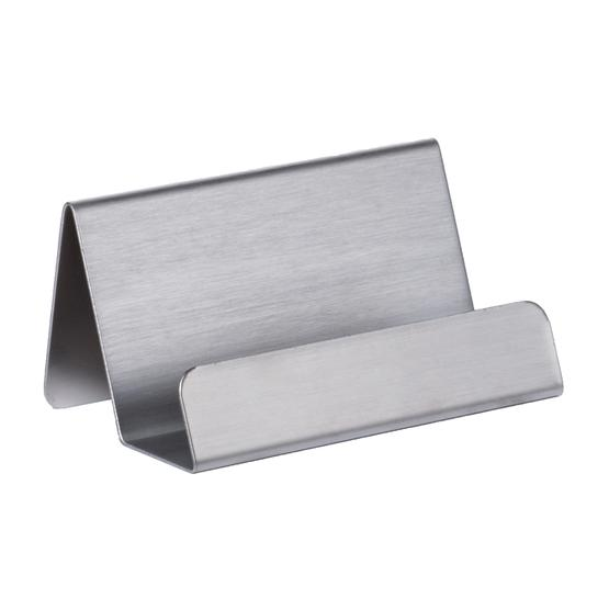 Business Card Holder Brushed Stainless Steel